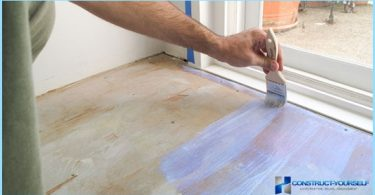 How and what to paint the floor