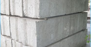 What it is a heavy concrete, its composition and types